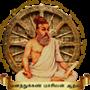 முதலா கடையா